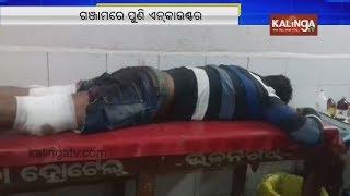 Ganjam: Wanted criminal Mohammed Imran injured in police encounter | Kalinga TV
