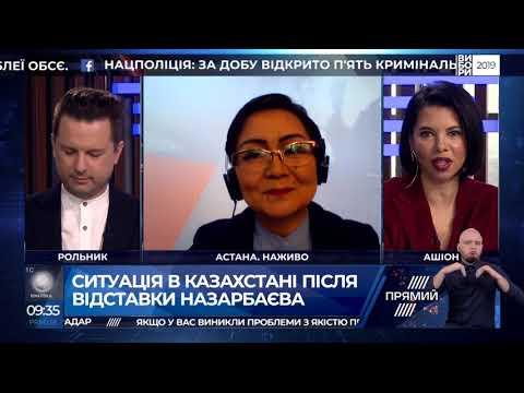 Журналіст Каракозова розповіла про коливання курсу валют в Казахстані після вісдставки президента
