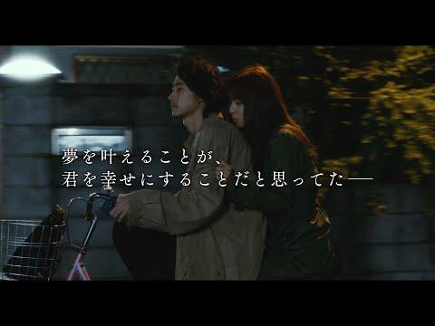 山崎賢人 劇場 CM スチル画像。CM動画を再生できます。