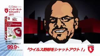 「PV作家 サイトウトモヲ」 「ラジオディレクター 戸田健太郎」 「テレ...