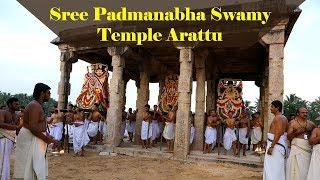 Sree Padmanabhaswamy Temple Arattu