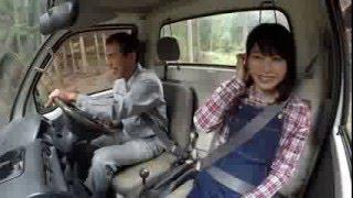 横山由依ちゃんが京都の古代色を見つけに京都の街を巡る当番組。今回は砥石を掘りに険しい山を車で上がる、ゆいちゃんのドライブをお届け!