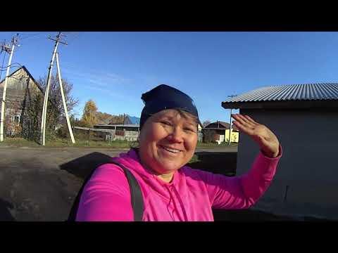 Влог. Наш переезд на Алтай (Рассказ)!  часть 1 Vlog. Our Moving To Altai (plot)!