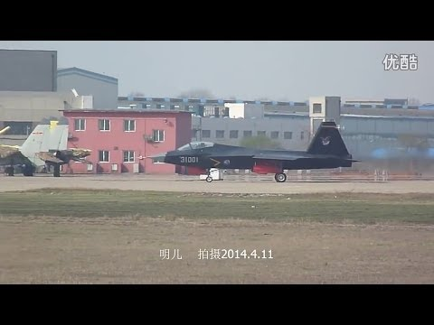 China J-31 Falcon Eagle Stealth Fighter Flight Test - Takeoff & Landing [720p]