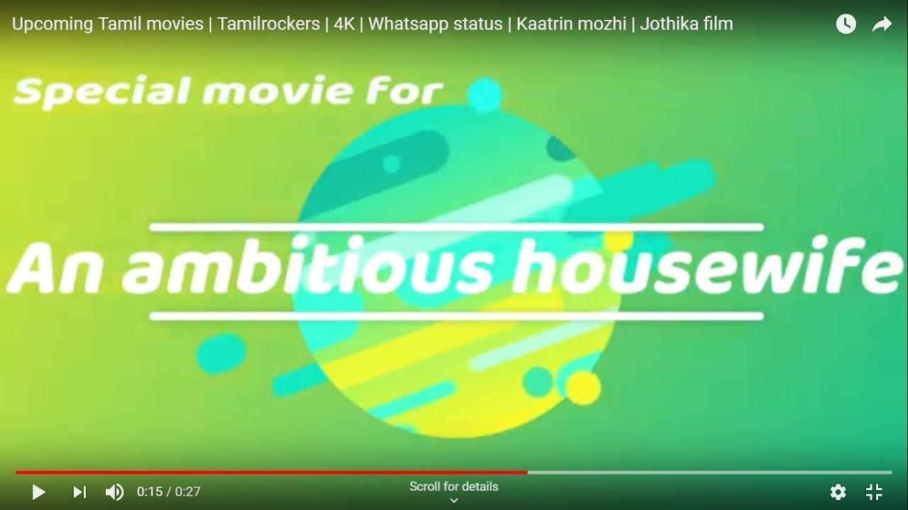 inji iduppazhagi tamilrockers