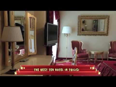 Top 10 Hotels in Tbilisi, Georgia / თბილისის 10 საუკეთესო სასტუმრო