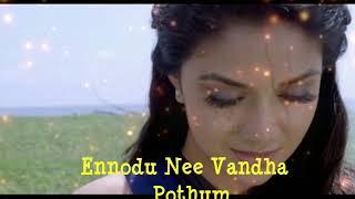 Velli Nila Venam Pulla Lyrics song