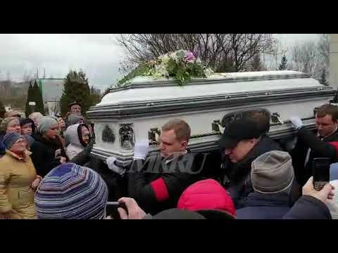 Поклонники проводили Юлию Началову аплодисментами и криками Браво!
