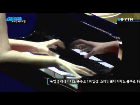 Caroline Fischer - Interview and performance on YTN Korea, 캐롤라인 피셔