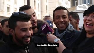 شوفو بشرى كتعلم لمغربيات كيفاش ياخذو حقهوم من المتحرشين بالقانون👊😲.. ما على الرسول إلا البلاغ