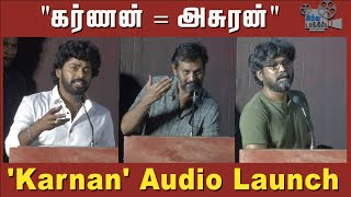 natty-theni-eashwar-sandy-master-speech-at-karnan-movie-audio-launch-dhanush-hindu-talkies