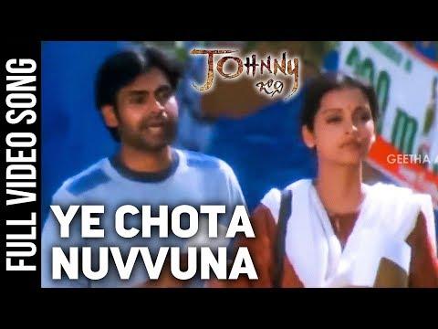 Ye Chota Nuvvuna Full Video Song | Johnny Video Songs | Pawan Kalyan, Renu Desai | Geetha Arts