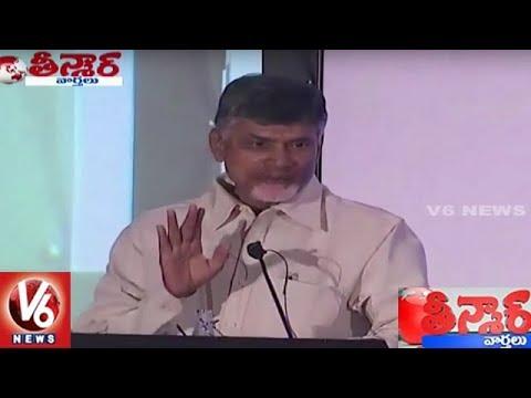 AP CM Chandrababu Reacts Over Prime Minister Post | Teenmaar News | V6 News