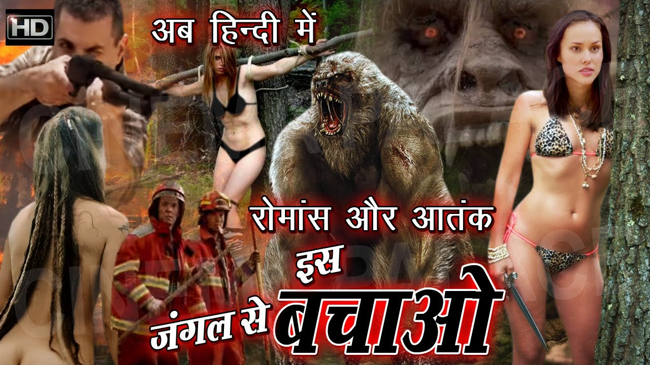 Download Is Jungle Se Bachao | Hollywood Movie In Hindi Dubbed