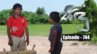 Sidu | Episode 744 13th June 2019 Thumbnail