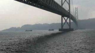 Japan, Akashi Bridge