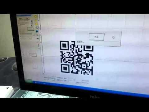 YS laser Fiber laser 20W marking QR Code on metal