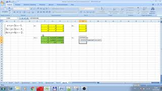 Excel метод обратной матрицы