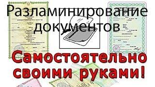 видео Где купить свидетельство о браке в Казани