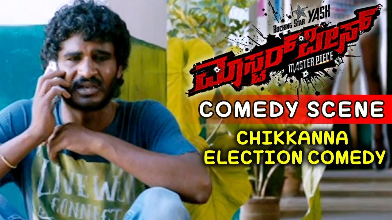 Chikkanna Comedy Scenes | Chikkanna College Election Super Comedy Scenes | Masterpiece Movie