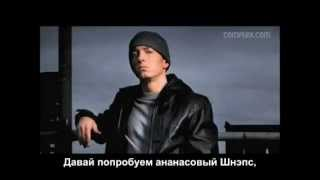 Eminem - So Bad с русскими субтитрами (Recovery)