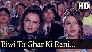 Biwi To Ghar Ki Rani Hai (HD) - Mother Song - Rekha - Jeetendra - Randhir Kapoor - Altaf Raja