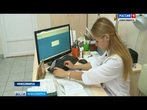24 молодых врача пришли на работу в поликлинику Новосибирска