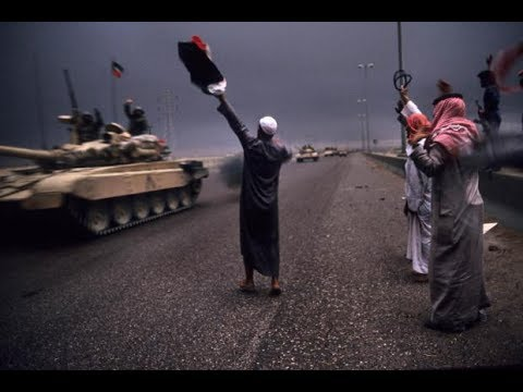 غزو الكويت .. Invasion of Kuwait 1990