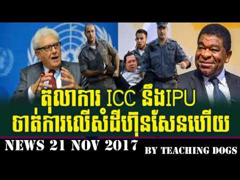 Cambodia News Today RFI Radio France International Khmer Evening Tuesday 11/21/2017