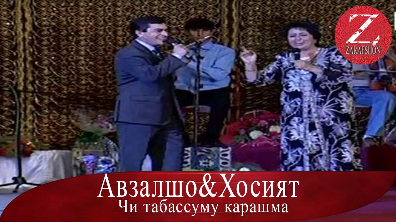 ХОСИЯТ ОРТИКОВА MP3 СКАЧАТЬ БЕСПЛАТНО