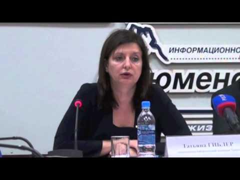 Татьяна Гиблер председатель Избирательной комиссии Тюмени