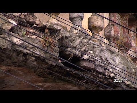 Чернівецький Промінь: Руйнується на очах : у центрі Чернівців осипається фасад будинку