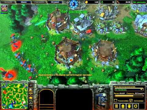 Warcraft III: The Frozen Throne LvHelmuts Reborn Win and Lose 1