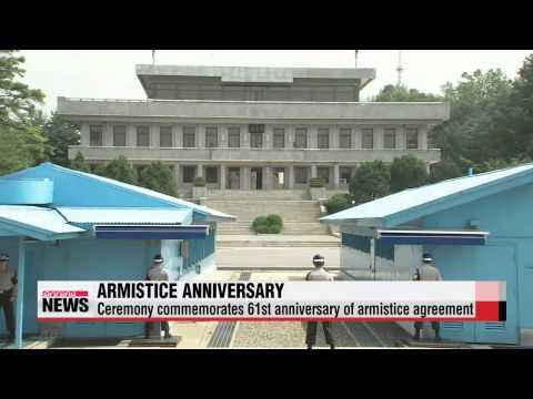 Korea marks 61st anniversary of armistice agreement
