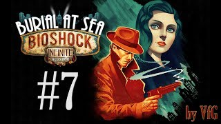 BioShock Infinite Burial at Sea 7 Найти мотню