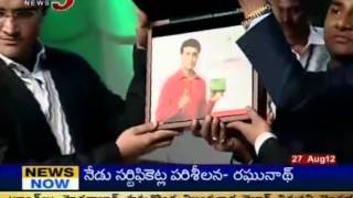 Ganguly Attends One Nation One Card Launch in Hyderabad (TV5)