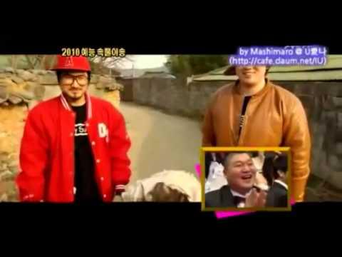 IU The Laughing Ahjumma (part2 compilation)