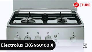 Газовая плита Electrolux EKG950100X