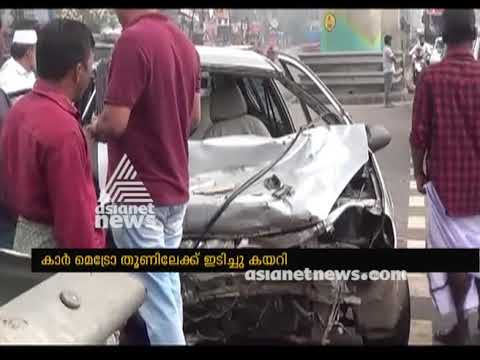 3 including father and son dies in accident at Aluva | FIR 13 Dec 2017