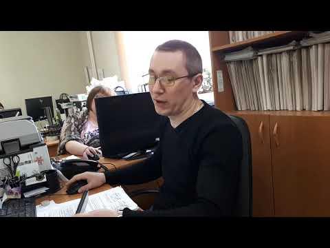 ПоХОД в ОАО МРСК УРАЛ (городские электросети), по адресу Белостоцкого 12