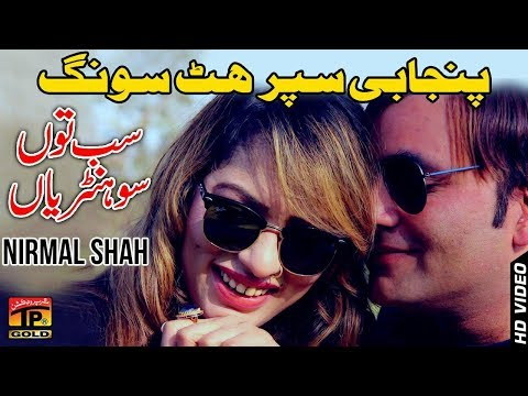 Va Sub To Sonya - Nirmal Shah - Latest Song 2018 - Latest Punjabi And Saraiki