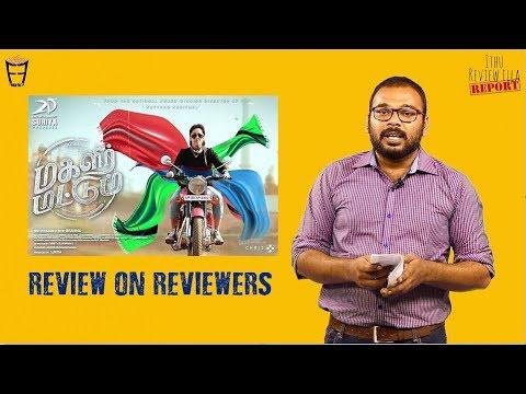 Magalir Mattum - Friday Facts by Shah Ra | Jyothika, Urvashi, Saranya, Banupriya