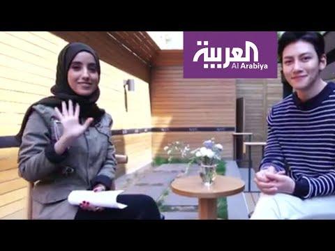 تشويقة لقاء الممثل الكوري Ji Chang Wook على العربية