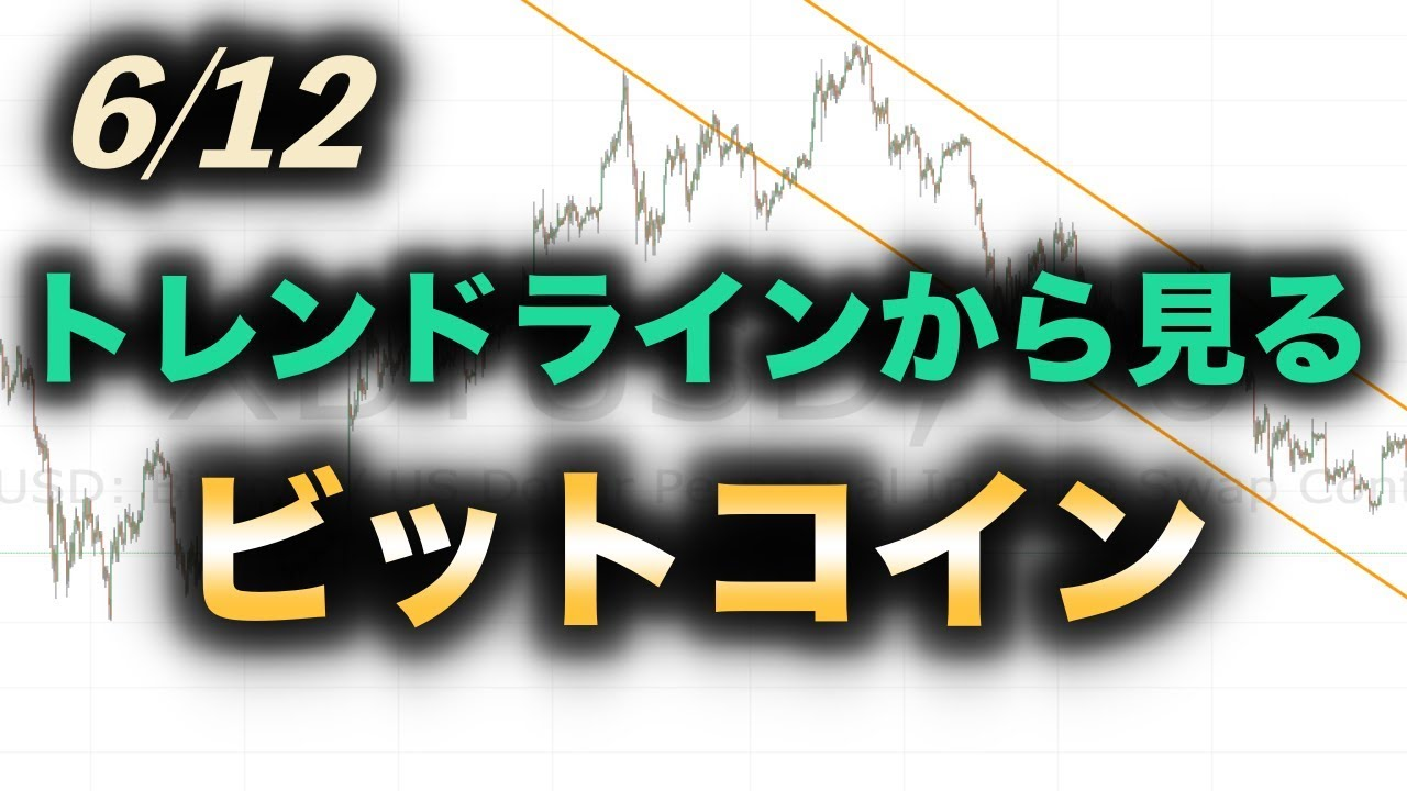 ビットコインを韓国ウォン(BTC/KRW) 為替レート - dhwanytechnology.com