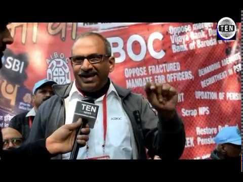 AIBOC: Maha Morcha Organised By All India Bank Officers Confederation At Jantar Mantar in Delhi