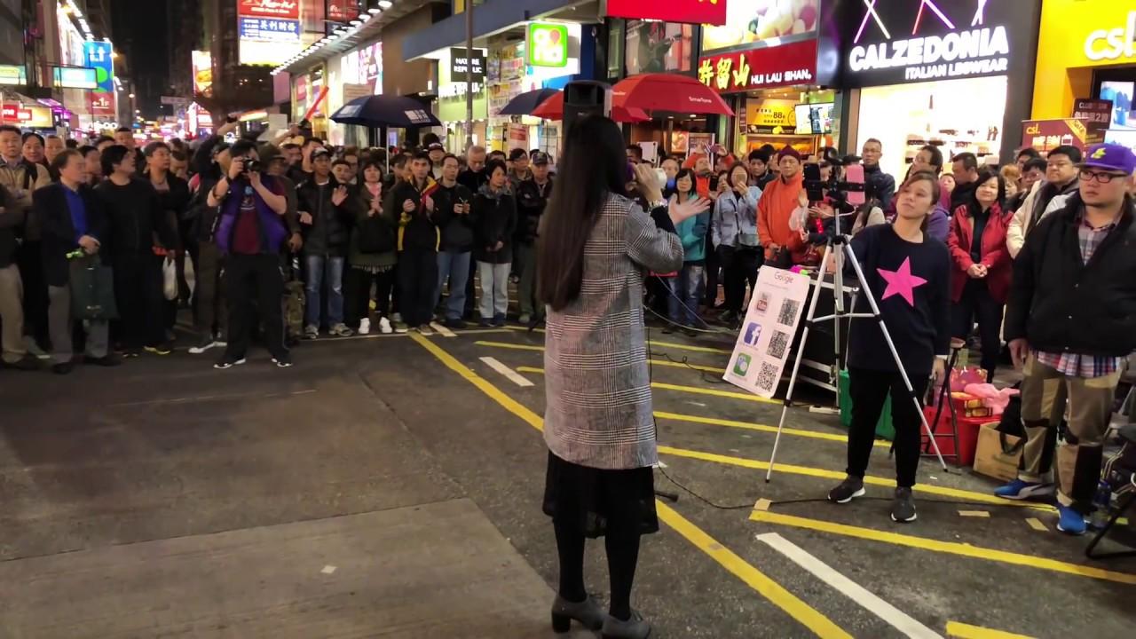 掌聲響起「掌聲是大家送給老師的一份很珍貴的禮物!」(2018-01-27)香港街頭藝人及唱作音樂人彭梓嘉老師 - YouTube