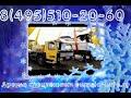 Спецтехника eurasia-auto
