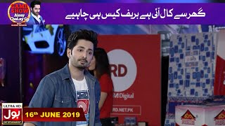 Achi Deal Chordi Par Kyun ?| Game Show Aisay Chalay Ga with Danish Taimoor