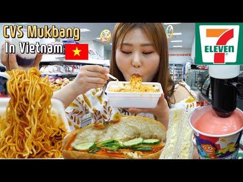 까니짱 야외먹방|베트남 편의점에서는 뭘 팔까요?? 베트남 세븐일레븐 먹방