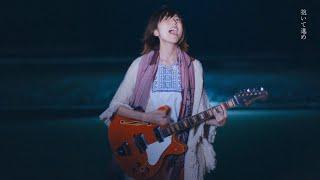 黒木渚 New Single「解放区への旅」 2017.09.20 RELEASE 収録楽曲:1. ...